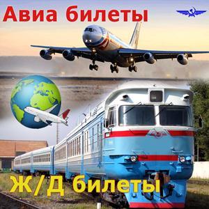 Авиа- и ж/д билеты Кореновска