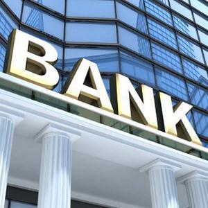 Банки Кореновска