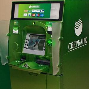 Банкоматы Кореновска