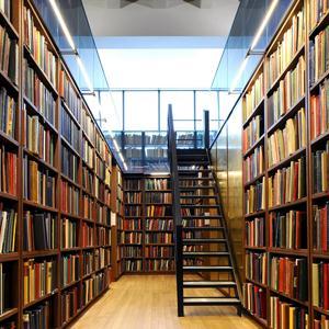 Библиотеки Кореновска