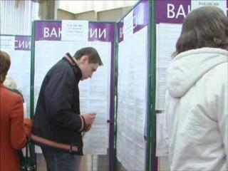 Центры занятости Кореновска