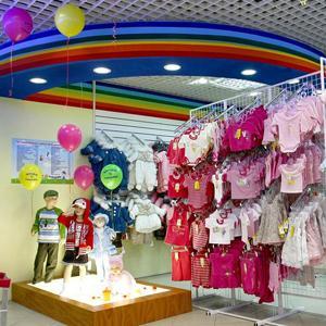 Детские магазины Кореновска
