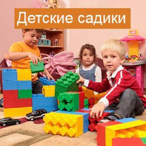 Детские сады Кореновска