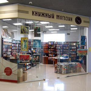 Книжные магазины Кореновска
