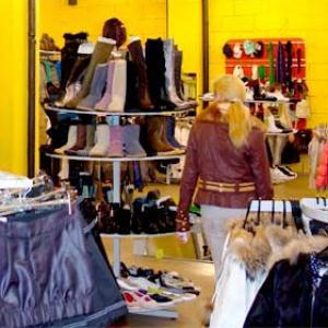 Магазины одежды и обуви Кореновска