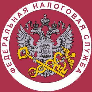 Налоговые инспекции, службы Кореновска