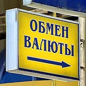 Обмен валют Кореновска