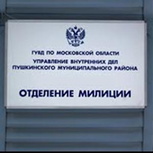 Отделения полиции Кореновска