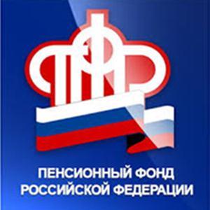 Пенсионные фонды Кореновска