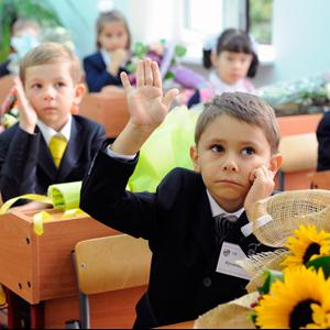 Школы Кореновска
