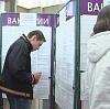 Центры занятости в Кореновске