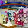 Детские магазины в Кореновске