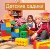 Детские сады в Кореновске