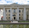 Дворцы и дома культуры в Кореновске