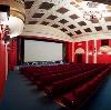 Кинотеатры в Кореновске