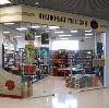 Книжные магазины в Кореновске