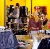 Магазины одежды и обуви в Кореновске