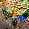 Магазины продуктов в Кореновске