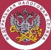 Налоговые инспекции, службы в Кореновске