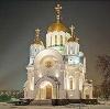 Религиозные учреждения в Кореновске
