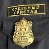 Судебные приставы в Кореновске