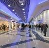 Торговые центры в Кореновске