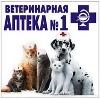 Ветеринарные аптеки в Кореновске