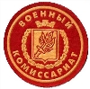 Военкоматы, комиссариаты в Кореновске