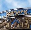 Зоопарки в Кореновске