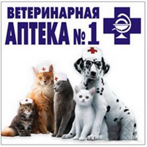 Ветеринарные аптеки Кореновска
