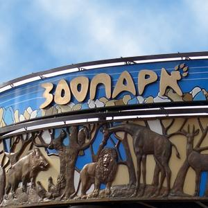 Зоопарки Кореновска